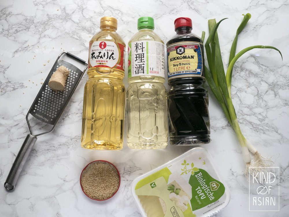 You can make teriyaki tofu with just a few ingredients