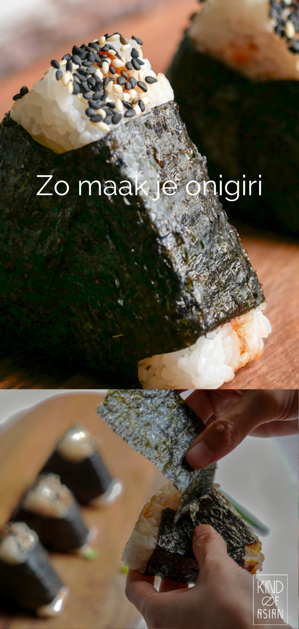 Zachte en chewy rijst van deze vegan onigiri is gevuld met vlezige en pittige aubergine en omwikkeld met ziltige nori.