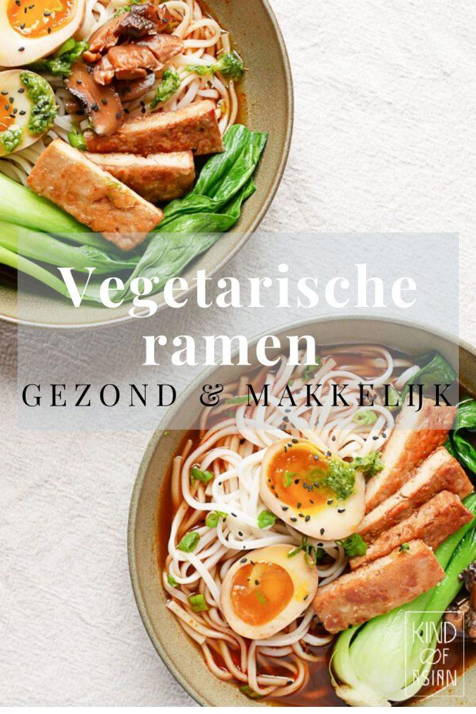 Makkelijk recept voor vegetarische ramen met soja-ei. Dit is ook een efficient recept; van de marinade van de eieren, tofu en shiitakes maak de snelle en smaakvolle bouillon.