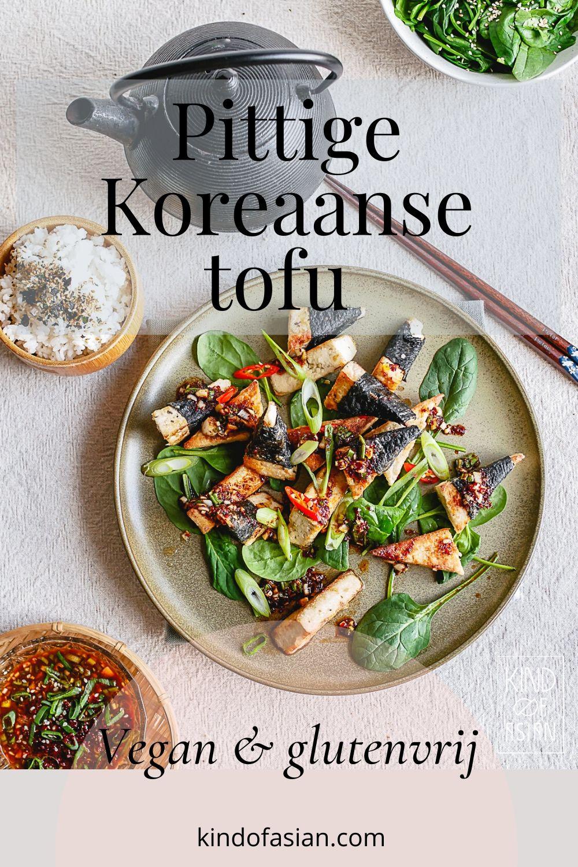 Denk je dat tofu bereiden lastig is? Deze krokante tofu in pittige Koreaanse saus van chili-poeder, knoflook en sojasaus heb je in 30 minuten op tafel! #veganrecept #veganaziatisch #tofurecept #vegankoreaans