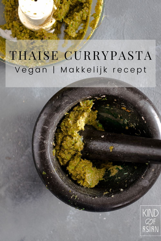 Weet je dat een homemade vegan groene currypasta niet moeilijk is om te maken? De smaak is zo intens en geurig- nooit meer kant-en-klare pasta's! Groene currypasta in zwarte vijzel.