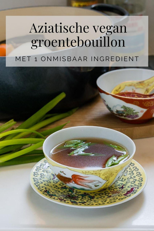 Kook 1 onmisbaar ingredient mee en je krijgt met makkelijk verkrijgbare ingrediënten - Chinese kool, wortel, uien gember - een vegan Aziatische groentebouillon met een volle, diepe smaak.