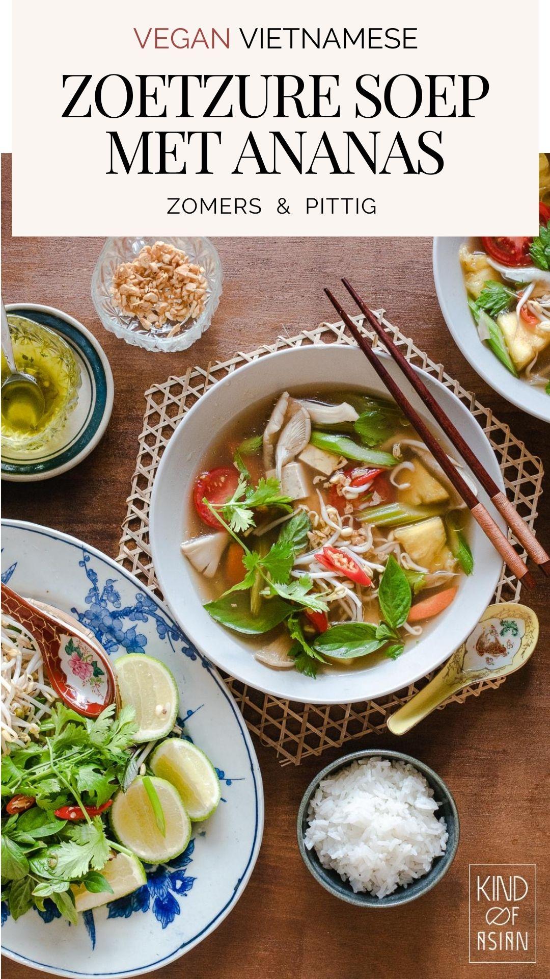 Vietnamese pittige, zoetzure soep met rijpe ananas en friszure tamarinde en een vleugje komijn - niet traditioneel met vis maar met een smaakvolle vegan bouillon. Temper de uitbundige smaken met jasmijnrijst!