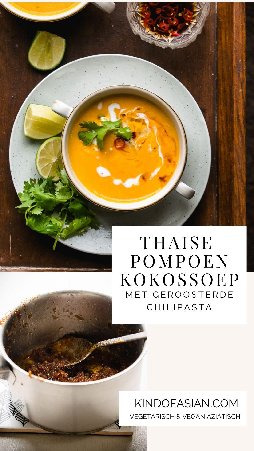 Pittige vegan Thaise soep met pompoen en kokosmelk heeft de heerlijke smaken van laos, citroengras en limoenblad. De stevige herfstsoep is voedzaam genoeg als avondeten. Of kook minder pompoen mee dan in het recept aangegeven en serveer als vegan/ vegetarisch voorgerecht. #herfstrecept #tomkha #vegetarisch #kokos